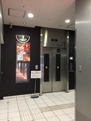 hotel-vista-premio-kyoto-new-photo_02