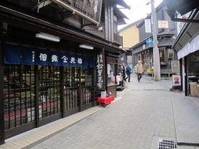 有马温泉-街景1