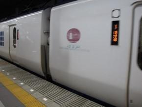2012年京阪之旅Day 1_Pic02