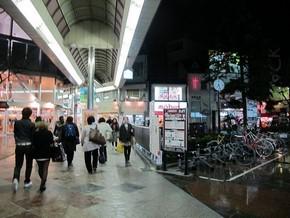 2012年京阪之旅Day 1_Pic12