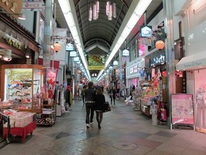 2012年京阪之旅Day 1_Pic13