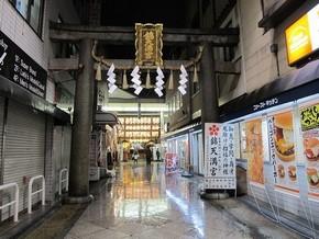 2012年京阪之旅Day 1_Pic15