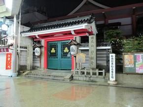 2012年京阪之旅Day 1_Pic18
