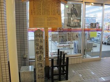 2012年京阪之旅Day 1_Pic20