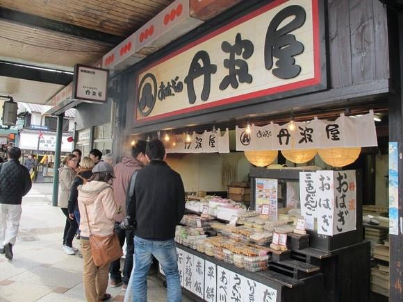 2012年京阪之旅Day 2_Pic48