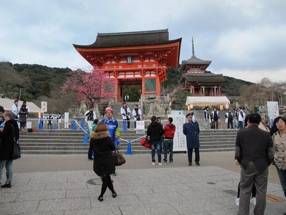 2012年京阪之旅Day 2_Pic65