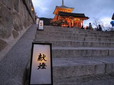 2012年京阪之旅Day 2_Pic69