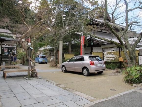 2012年京阪之旅Day 4_Pic05
