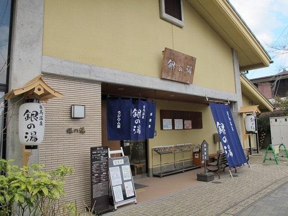 2012年京阪之旅Day 4_Pic10