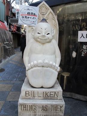 2012年京阪之旅Day 5_Pic27