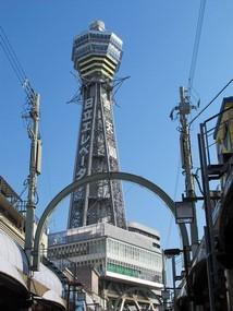 2012年京阪之旅Day 5_Pic30