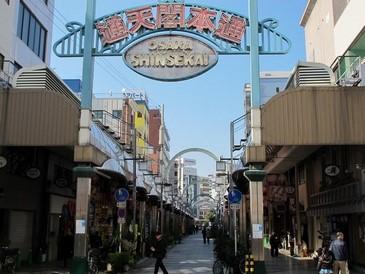 2012年京阪之旅Day 5_Pic31