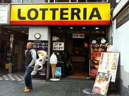 2012年京阪之旅Day 6_Pic01