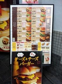 2012年京阪之旅Day 6_Pic02