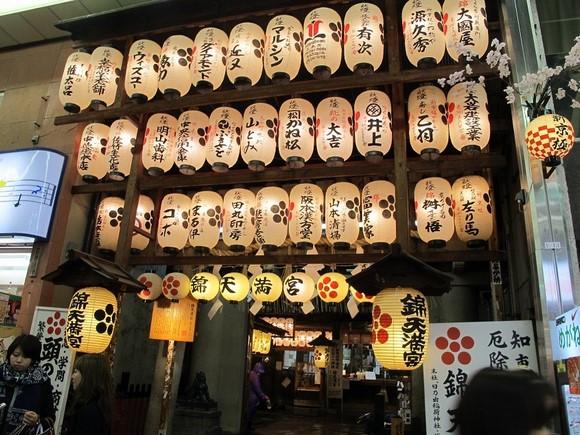 2012年京阪之旅Day 1_Pic16
