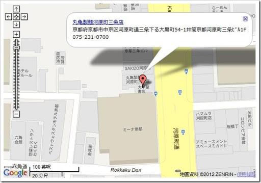 讚岐烏冬-丸龜製麵河原町店地圖