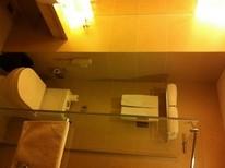 廣州寶軒酒店房間_Pic12