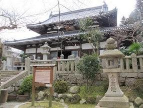 有馬溫泉-溫泉寺