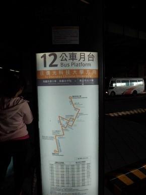 台中高鐵接駁公車_圖1