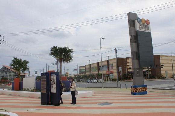 Outlet Mall Ashibinaa_圖1