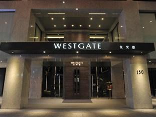 Westgate Hotel 台北