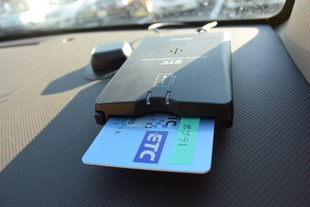 HEP + Card Reader