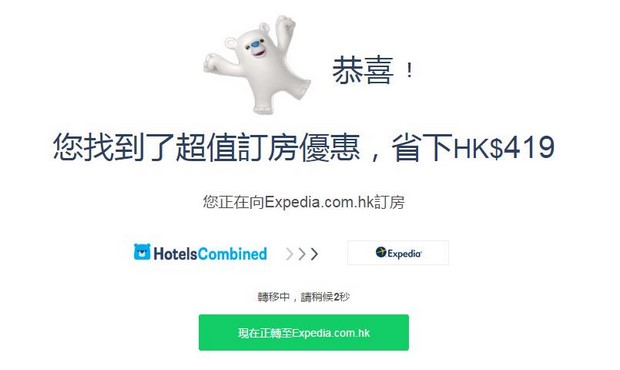 HotelCombined_04