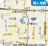 台北溫馨捷運民宿