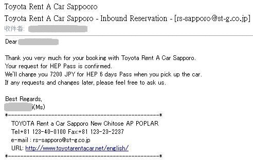 Toyota Rent a Car_Reserve HEP_07