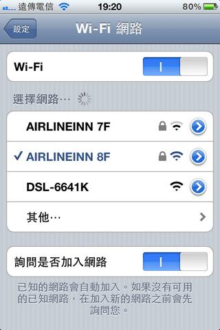 頭等艙飯店_Wifi