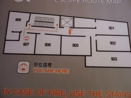 inHouse Hotel_房間1