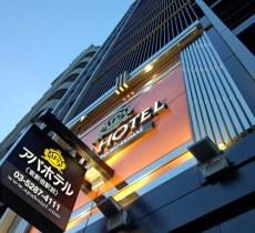 アパホテル〈東新宿駅前〉2012/11/15OPEN