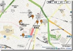 東京池袋酒店推介