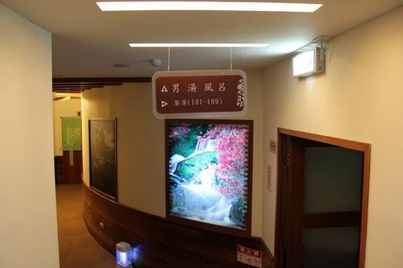 三好米溫泉旅館(環境)_13