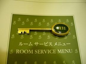 日本橋Royal Park Hotel_14
