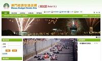 Macau Budget Hotels Site-Featured Image