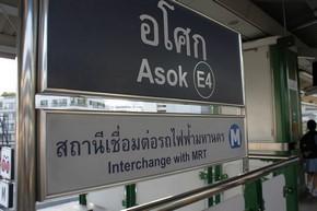 BTS Asok站1