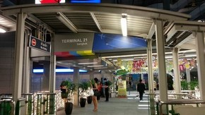 Terminal 21商場9