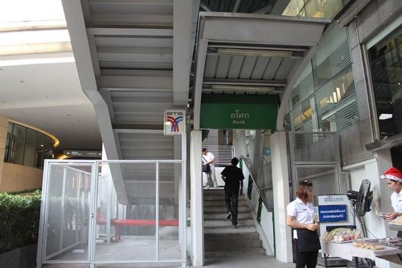The Continent Hotel Bangkok_附近環境7