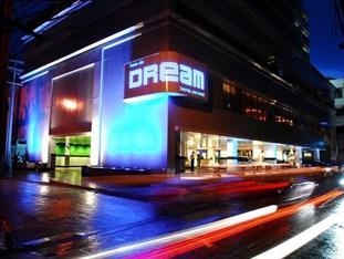 Dream Hotel 曼谷