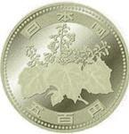 500日元硬幣_背面