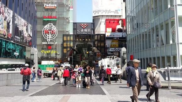 Cross Hotel Osaka周圍環境_07