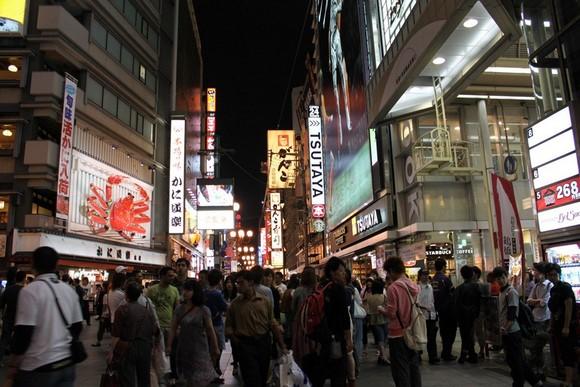 Cross Hotel Osaka周圍環境_11