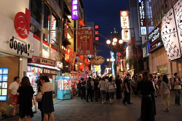 Cross Hotel Osaka周圍環境_12