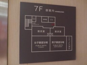 高山本陣平野屋_溫泉_01