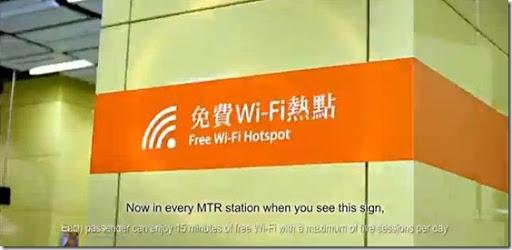 港鐵免費wifi