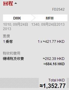 Expedia Hong Kong_04