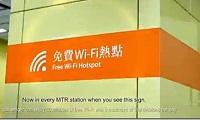 Hong Kong wifi-Featured-Image