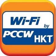 PCCW_Wifi_App