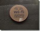 酒店免費wifi